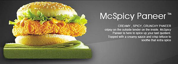 印度麥當勞素食起司堡.jpg