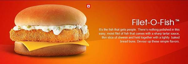 印度麥當勞魚堡.jpg