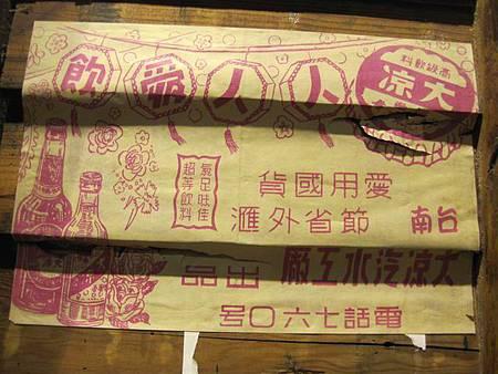 【板橋Mega City大遠百】復古台灣老街的【大食代】_8783.JPG
