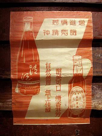 【板橋Mega City大遠百】復古台灣老街的【大食代】_8781.JPG