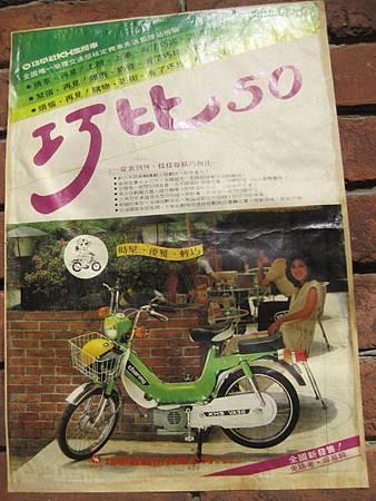 【板橋Mega City大遠百】復古台灣老街的【大食代】_8794.JPG