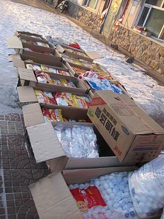 2012東北極凍之旅_0782.JPG