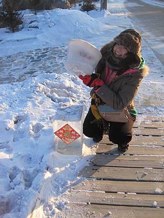 2012東北極凍之旅_0781.JPG