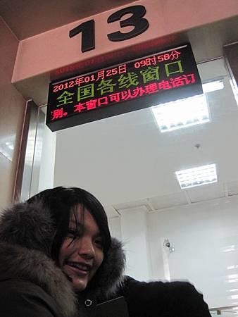 2012東北極凍之旅-搭長途火車的心酸甘苦談_0624.JPG
