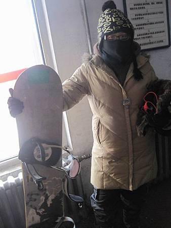 中國東北極凍之旅-哈爾濱滑雪趣-名都滑雪場_1334.JPG