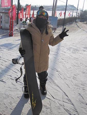 中國東北極凍之旅-哈爾濱滑雪趣-名都滑雪場_1339.JPG