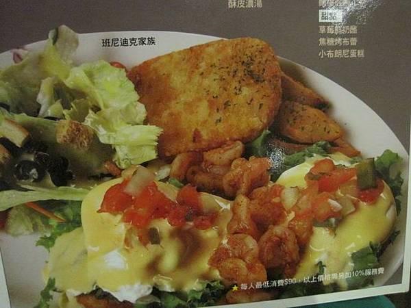 台北美式餐廳-貳樓餐廳-台北車站微風廣場店_4844