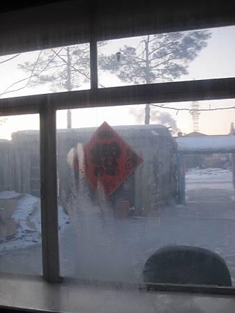 東北極凍之旅-中國漠河北極村_2220