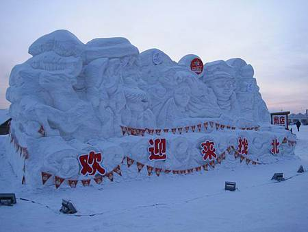 東北極凍之旅-中國最北的縣-漠河縣城_2986