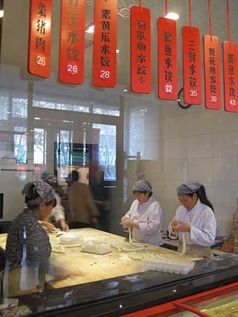 大連海鮮美食-船歌魚水餃_0668