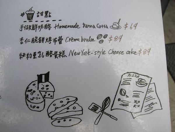 中山站薄多義BITE 2 EAT義式餐廳_0978
