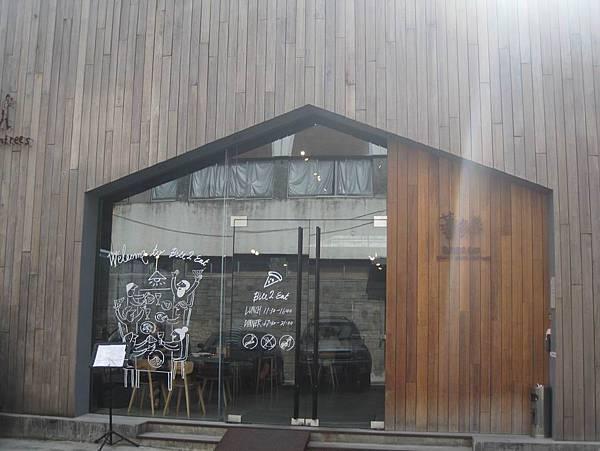 中山站薄多義BITE 2 EAT義式餐廳_0960