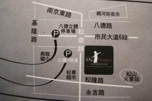 台北信義區美食 泡泡小姐Ms Bubble木系輕食餐廳_7117