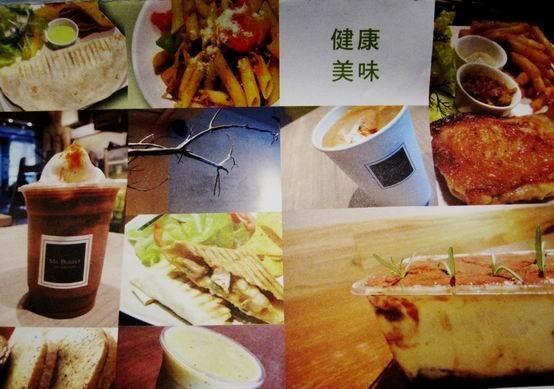 台北信義區美食 泡泡小姐Ms Bubble木系輕食餐廳_7116