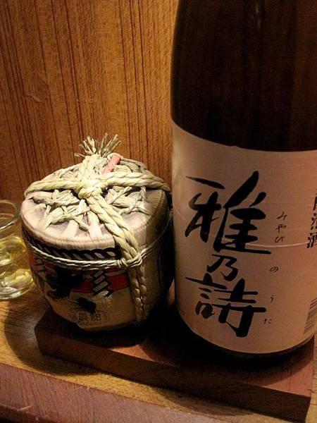 林森北路-秋吉串燒-日式燒烤創始店_0587