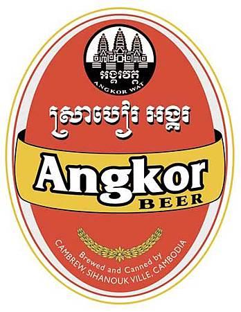 angkor-beer2