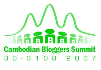 b_summit_logo