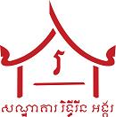 RithyRine Angkor Hotel