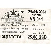 2550236-Phnom_Penh_airport_TAX_Cambodia