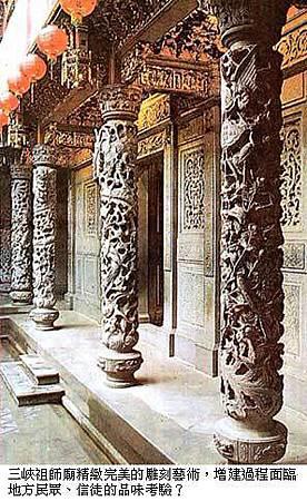 三峽祖師廟龍柱