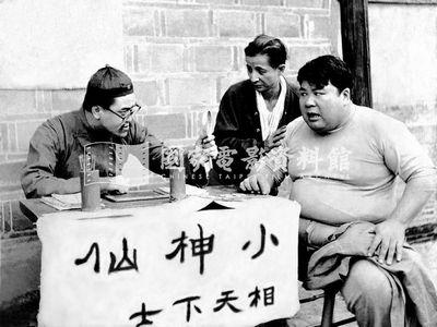 台語懷舊國片-王哥柳哥遊台灣