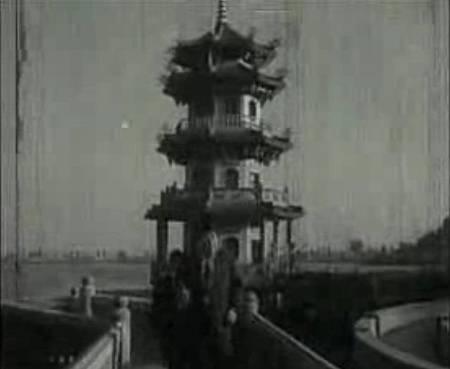 台語懷舊國片-王哥柳哥遊台灣-高雄澄清湖2