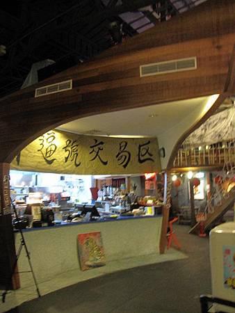 台中美食-牛逼洋行8