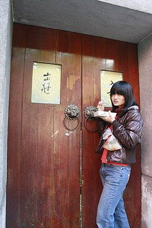 黃愛淳-熱愛吃排骨飯的我2