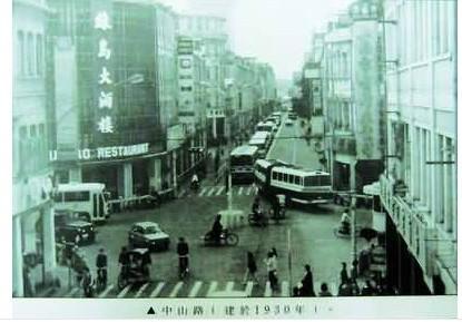 廈門中山路老照片1930年