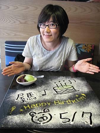 台中屋馬燒肉-壽星的特別甜點卡片