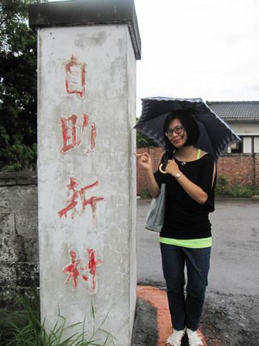 高雄復古黃色小鴨輕旅行-左營眷村-自助新村3.jpg