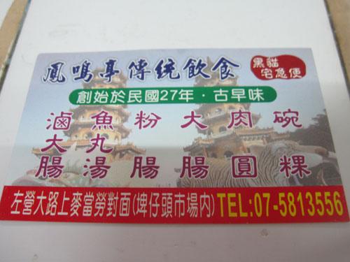 高雄復古黃色小鴨輕旅行-左營第二市場2.jpg