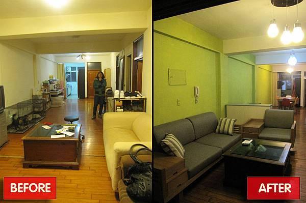 客廳改造-油漆-添購家具.jpg