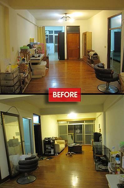 改造前客廳