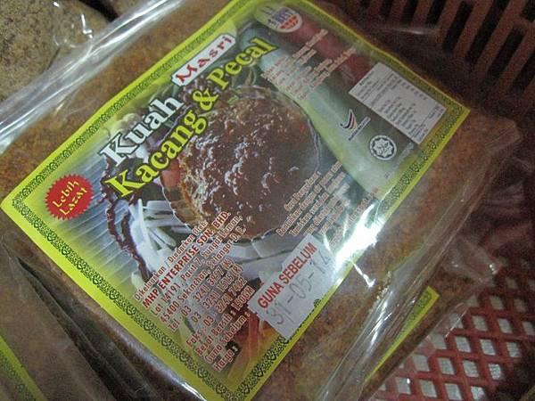 馬來西亞菜教學-LAZAT廚藝教室體驗0_4.JPG