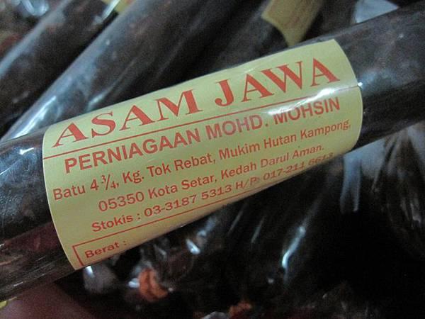 馬來西亞菜教學-LAZAT廚藝教室體驗0_5.JPG