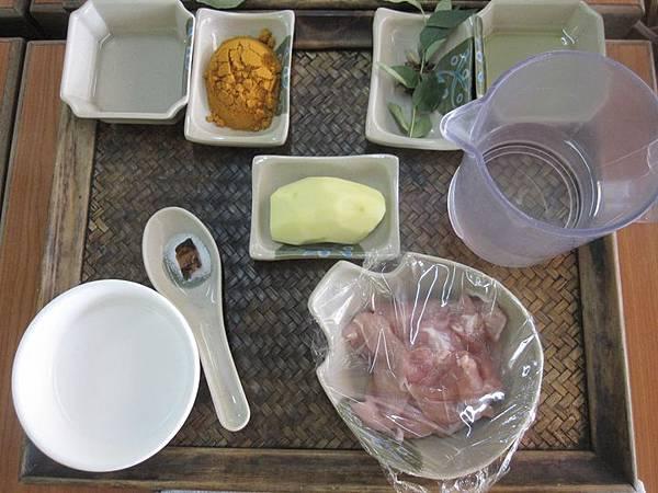 馬來西亞菜教學-LAZAT廚藝教室體驗0_77.JPG