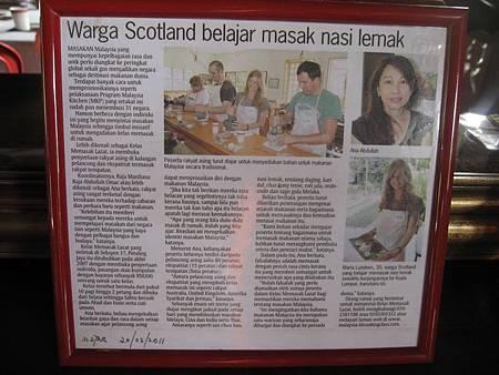 馬來西亞菜教學-LAZAT廚藝教室體驗0_161.JPG