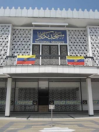 馬來西亞吉隆坡國家清真寺-0_2.JPG
