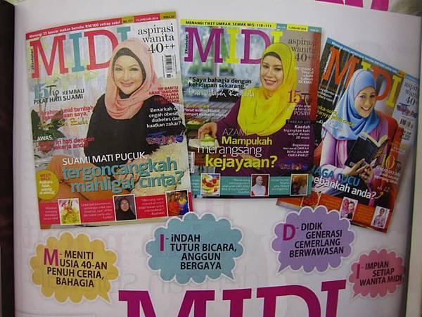 馬來西亞伊斯蘭教時尚-0.JPG