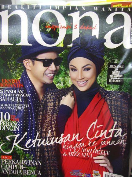 馬來西亞伊斯蘭教時尚-0_3.JPG
