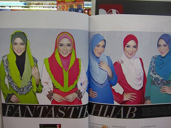 馬來西亞伊斯蘭教時尚-0_9.JPG