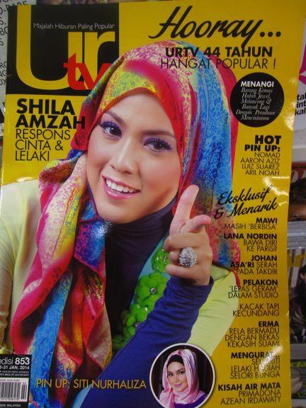 馬來西亞伊斯蘭教時尚-0_24.JPG