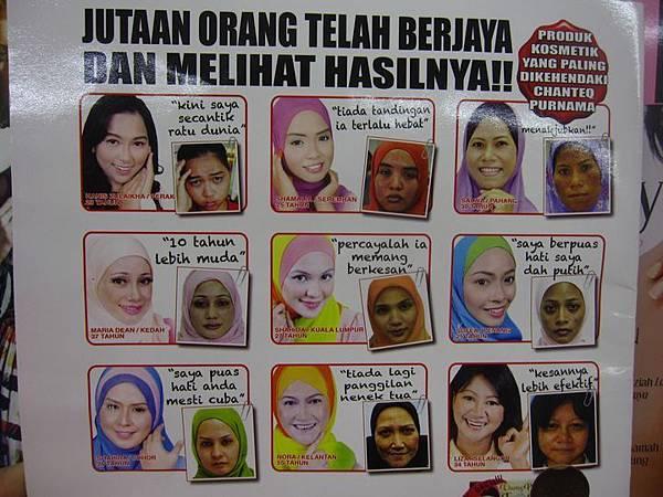 馬來西亞伊斯蘭教時尚-0_25.JPG