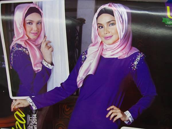 馬來西亞伊斯蘭教時尚-0_26.JPG