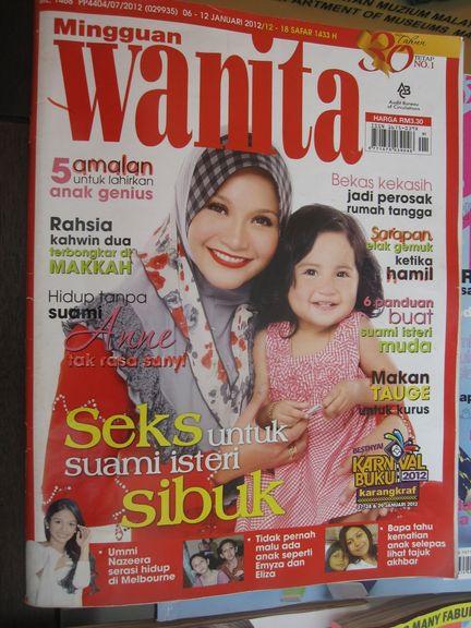 馬來西亞伊斯蘭教時尚-0_38.JPG
