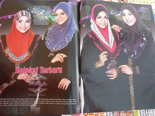 馬來西亞伊斯蘭教時尚-0_41.JPG