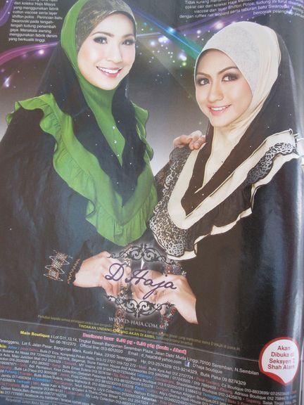 馬來西亞伊斯蘭教時尚-0_43.JPG
