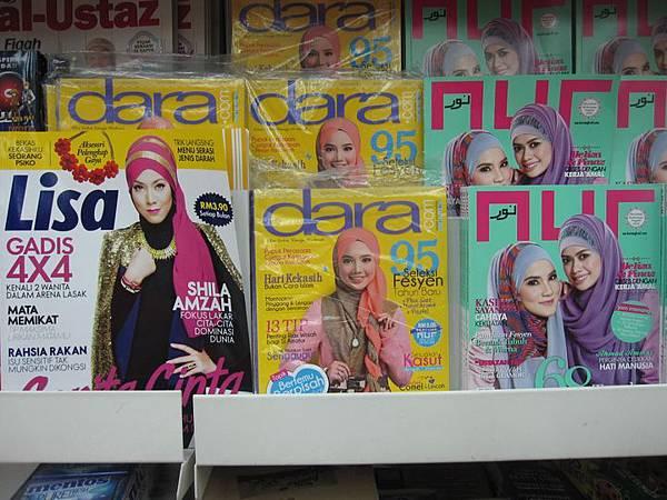 馬來西亞伊斯蘭教時尚-0_44.JPG