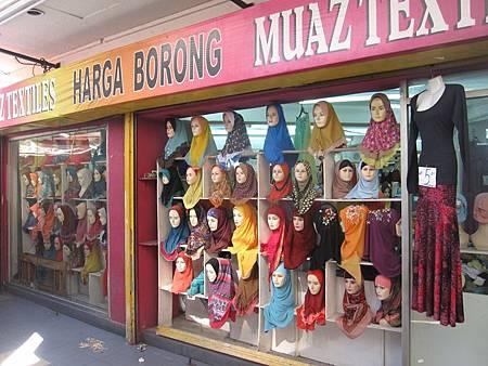 馬來西亞吉隆坡-伊斯蘭時尚-0.JPG